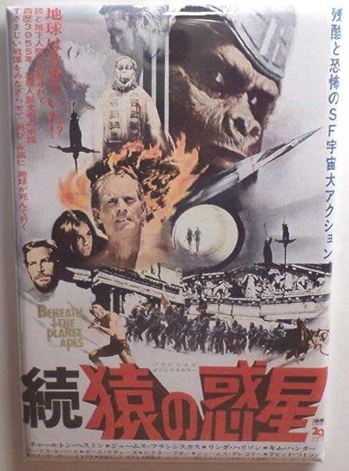 """Battle for the Planet of the Apes 2/"""" X 3/"""" Fridge Locker Magnet."""