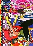 キューティーハニー VOL.2 [DVD]
