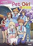 Pet Girl of Sakurasou: Complete Collection
