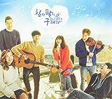 [CD]七転び八起き、ク・ヘラ OST (台湾盤)