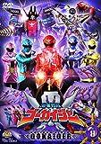 スーパー戦隊シリーズ 海賊戦隊ゴーカイジャー VOL.8 [DVD]