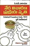 Code of Criminal Procedure, 1973 Study Material (Telugu)