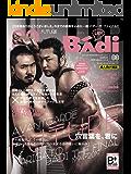 Badi(バディ) 2019年3月号 (2019-01-21) [雑誌]