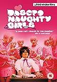 Dasepo Naughty Girls [DVD]