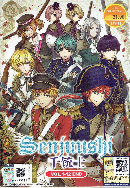 Amazon com senjuushi complete anime tv series dvd box set 12 episodes kenichi kasai movies tv