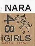 NARA 48 GIRLS