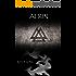 Alrin (The Alrin Series Book 1)
