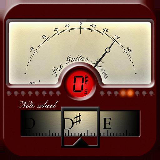 Pro Guitar Tuner (The Best Guitar Tuner)