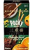 江崎グリコ ポッキートリニティ<オレンジピール> 1箱4袋入り×6個
