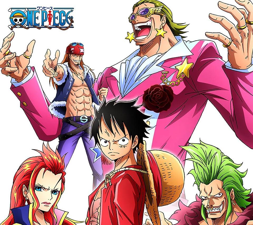 最も選択された One Piece 待ち受け