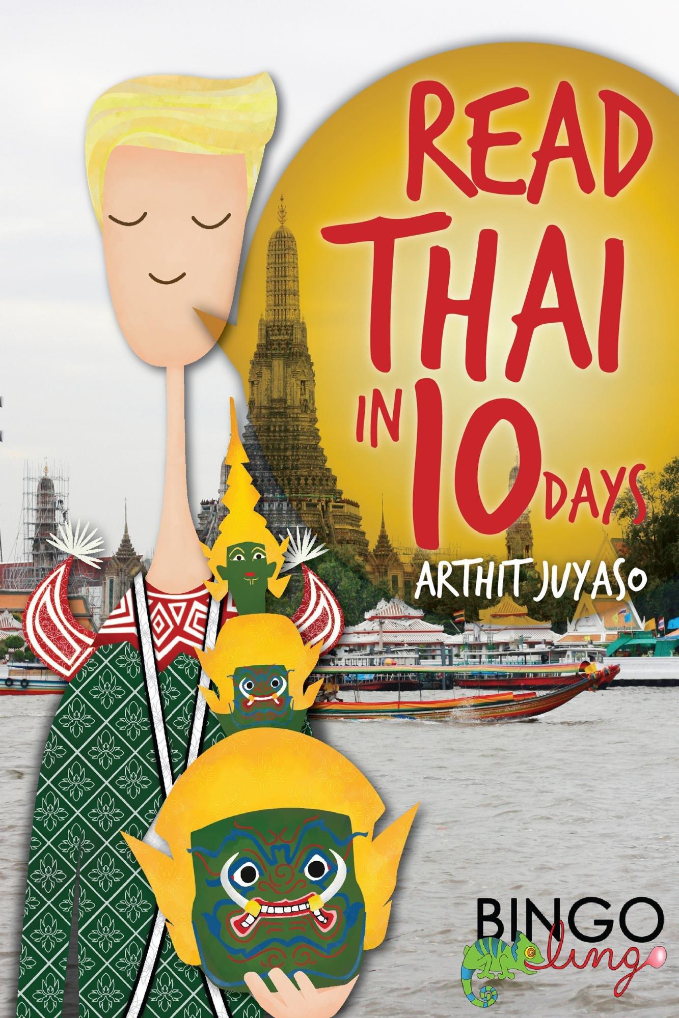 Read Thai In 10 Days  English Edition