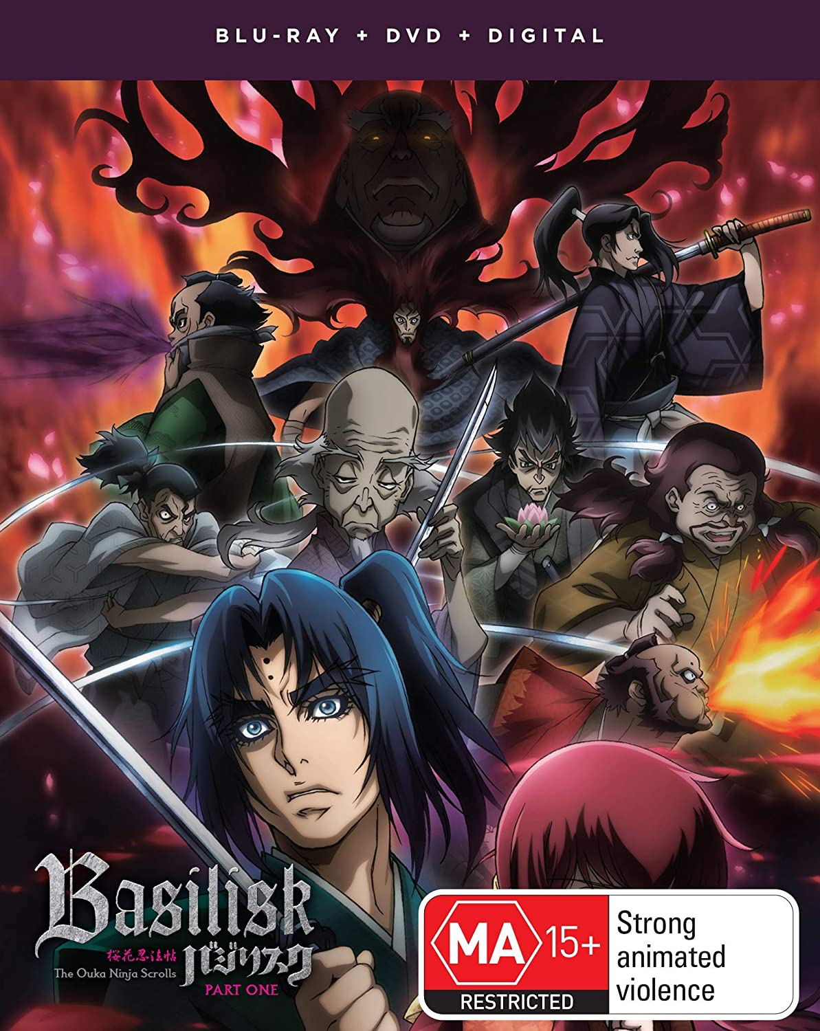 Amazon.com: Basilisk: The Ouka Ninja Scrolls - Part One [Blu ...