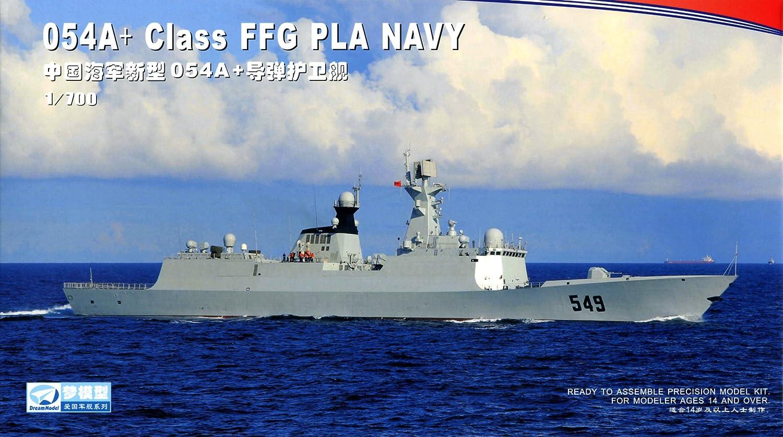 ピットロード 1/700 中国海軍 江凱II型 054A+型 フリゲート DM7002 B00BTWE6DU