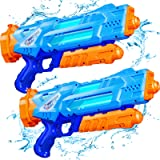 Super Water Guns for Kids & Adults, 2 Pack Super Water Blaster Soaker Squirt Guns, 1200cc High Capacity for Kids Ideal Gift T