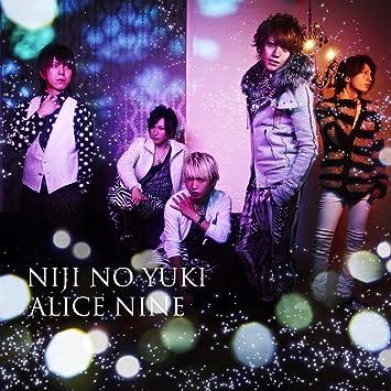 alice nine niji no yuki
