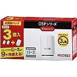 三菱ケミカル・クリンスイ CSPシリーズ用交換カートリッジ 3個入 お買得パック HGC9SZ