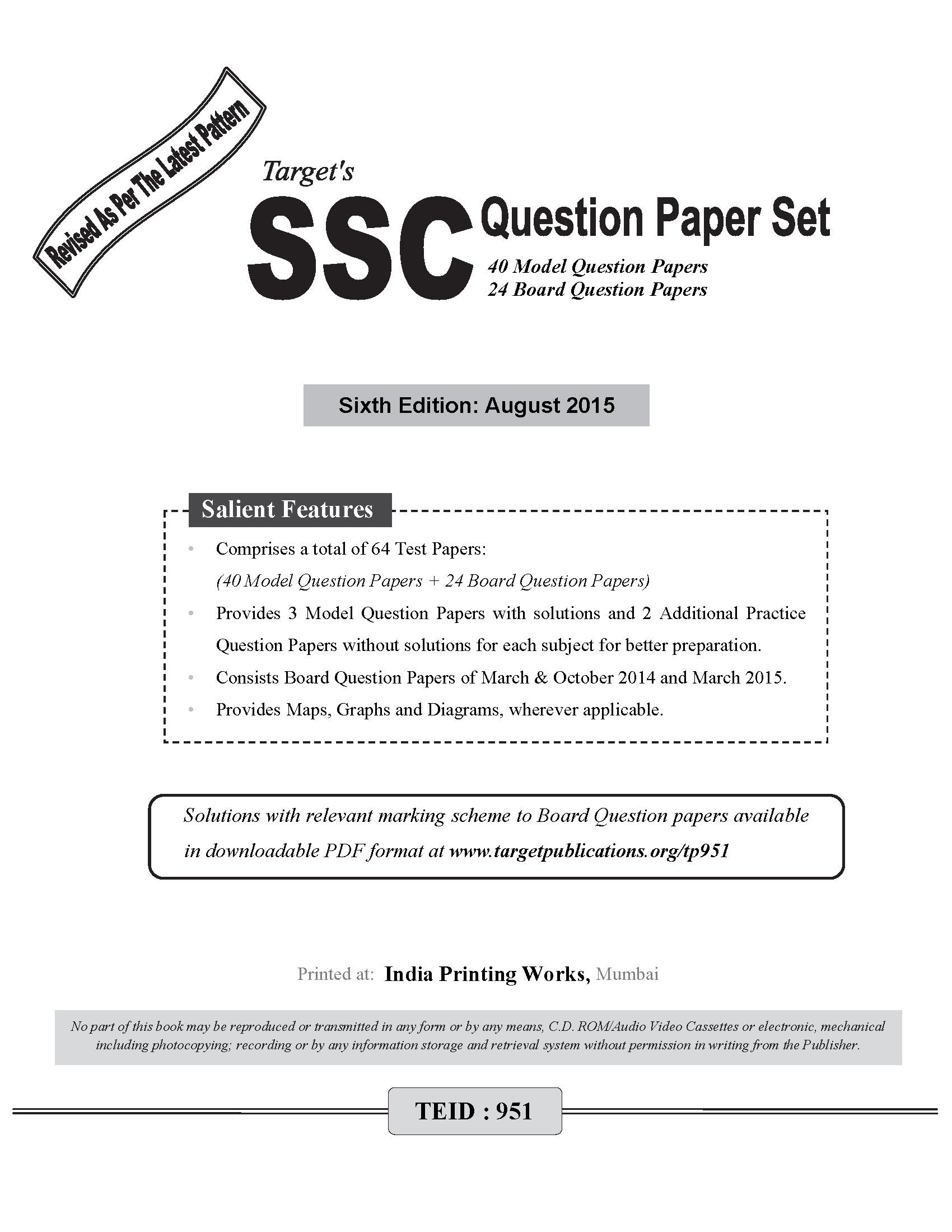 Ssc Question Papers Pdf