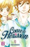 Coeur de hérisson Vol. 1: Preview