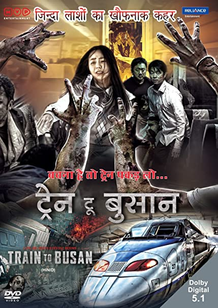 The Train To Busan 2 In Hindi Free Download