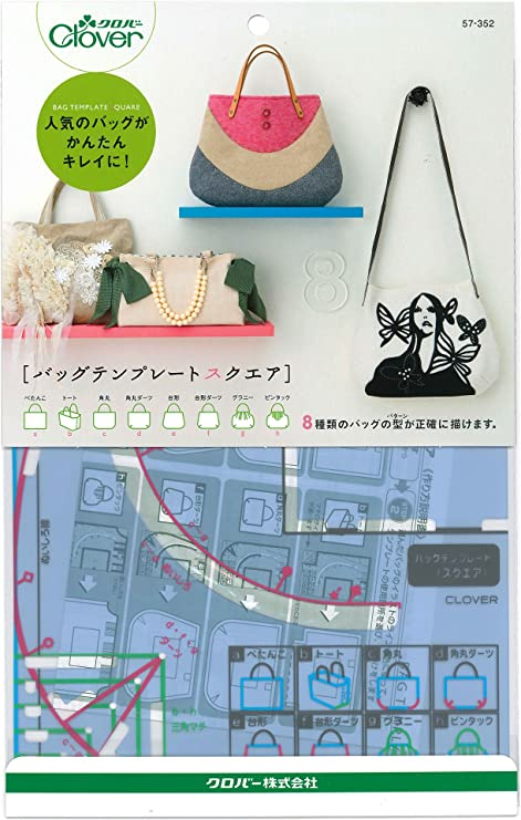 Clover trace 'n create bag templates city bag collection with.