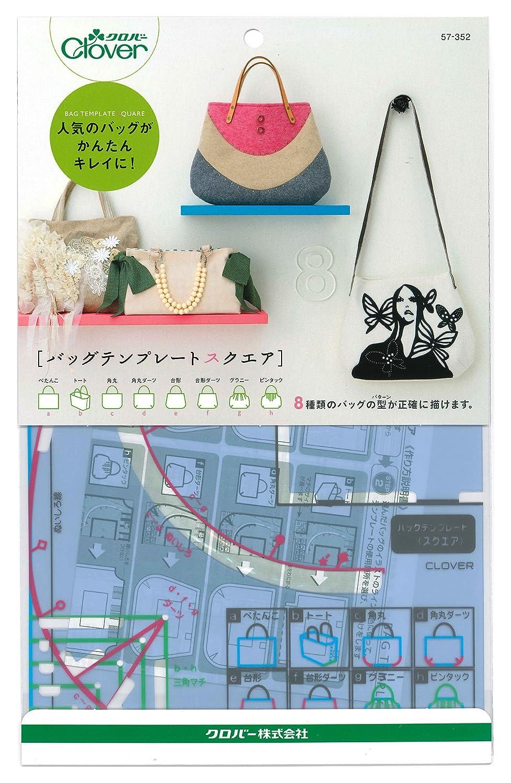 amazon clover バッグテンプレート スクエア 型紙 パターン 通販