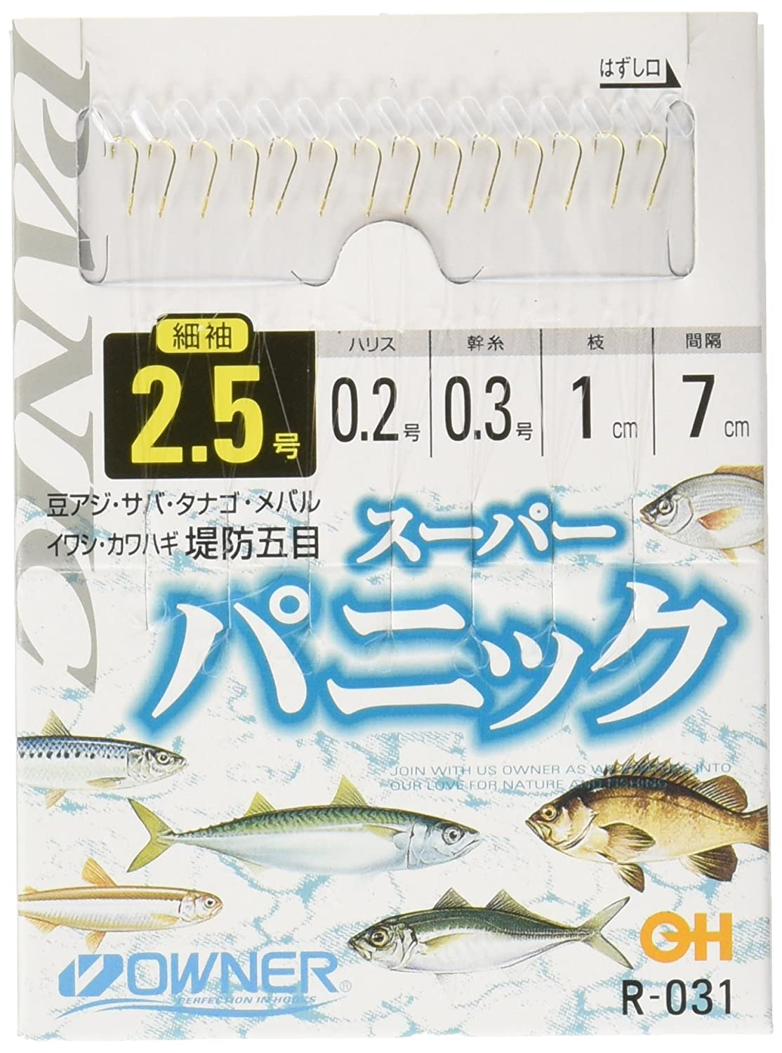 Dolphin 18KM-G Gold 1//8 oz Snapper Zapper Spoon Kast Master Card of 12 21871