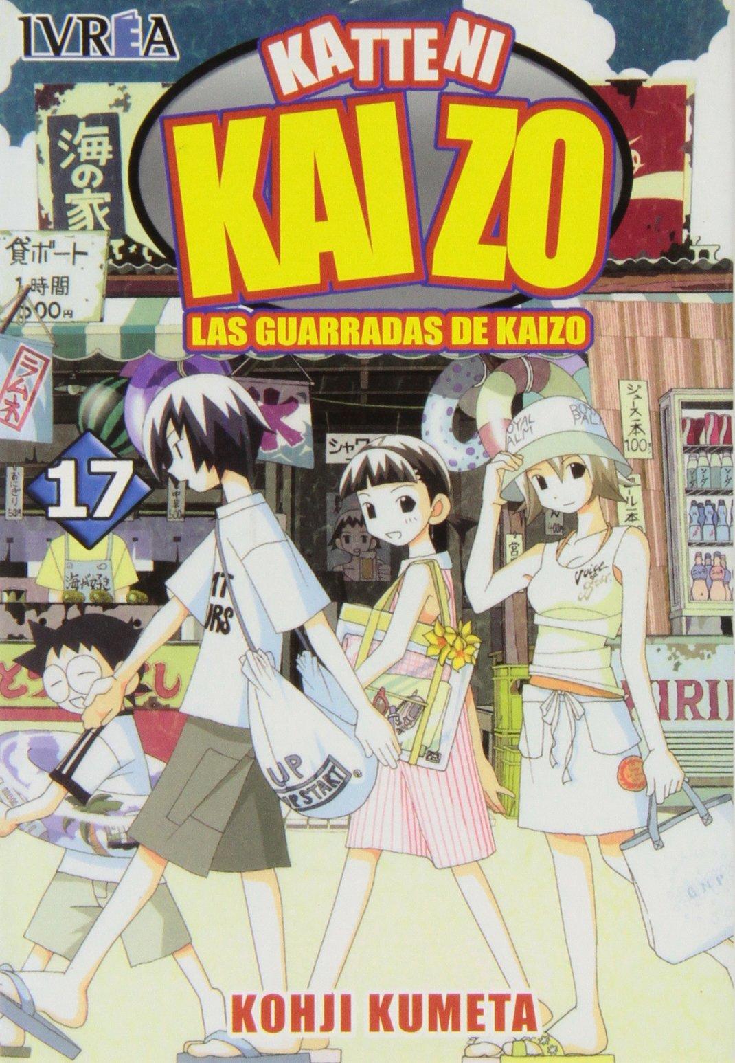 Read Online Las Guarradas De Kaizo 17 / The mess of Kaizo (Spanish Edition) ebook