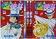 まじっく快斗 1-4巻 セット (少年サンデーコミックス)