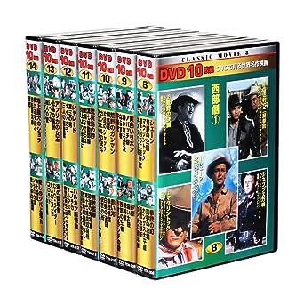 Amazon   DVDで見る世界名作映画...