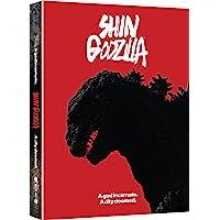 Shin Godzilla: Movie