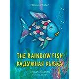 The Rainbow Fish/Bi:libri - Eng/Russian PB (Russian Edition)