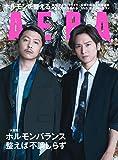 AERA (アエラ) 2019年 12/9 号【表紙:KinKi Kids 】 [雑誌]