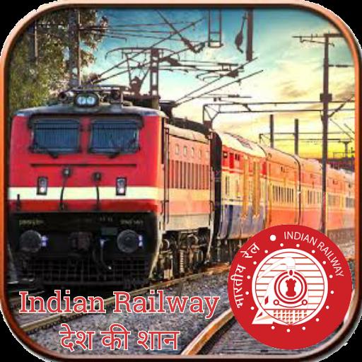 (Indian Railway Train Enquiry 24x7)