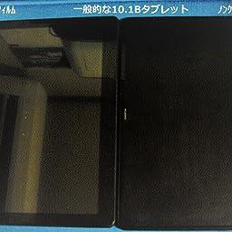 Amazon Fire Hd 10 Newモデル 迫力の大画面10 1インチタブレット