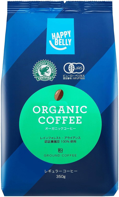 【Happy Belly】オーガニックコーヒー