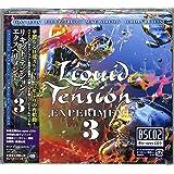 Liquid Tension Experiment 3 (Blu-Spec CD2