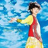 Buena Vista (通常盤)