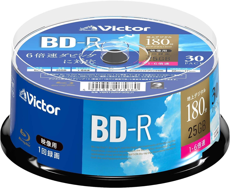 ビクター(Victor) 1回録画用 BD-R VBR130RP30SJ1  (片面1層/1-6倍速/30枚) ホワイト