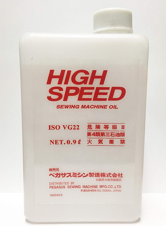 Pegasus ISO VG22 High Speed Sewing Machine Oil 0.9 Liter