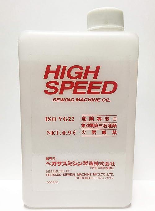 Pegasus ISO VG22 - Aceite para máquina de coser de alta velocidad ...