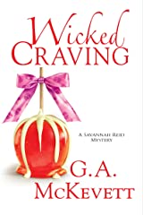 Wicked Craving (A Savannah Reid Mystery Book 15) Kindle Edition