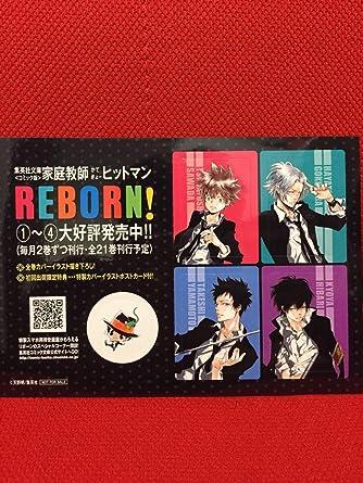 Amazon.co.jp | ジャンプフェス...