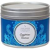 Shearer Candles Bougie parfumée coton égyptien avec boîte en métal Argenté 4,7 x 6 cm