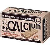大塚製薬 ザ・カルシウム チョコレートクリーム (11.2g×5袋)