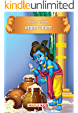 Krishna (Illustrated) (Hindi) (Hindi Edition)