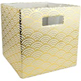 "DII Hard Sided Collapsible Fabric Storage Container for Nursery, Offices, & Home Organization, (13x13x13"") - Waves Gold"
