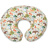 Boppy Original Pillow Cover, Earth Tone Woodland, Cotton Blend Fabric with Allover Fashion, Fits All Boppy Nursing…
