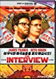 The Interview [DVD] [2015]