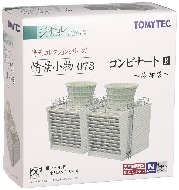 TomyTEC 229131/United Huile Cooler Tour Mod/èle de Chemin de Fer Accessoires