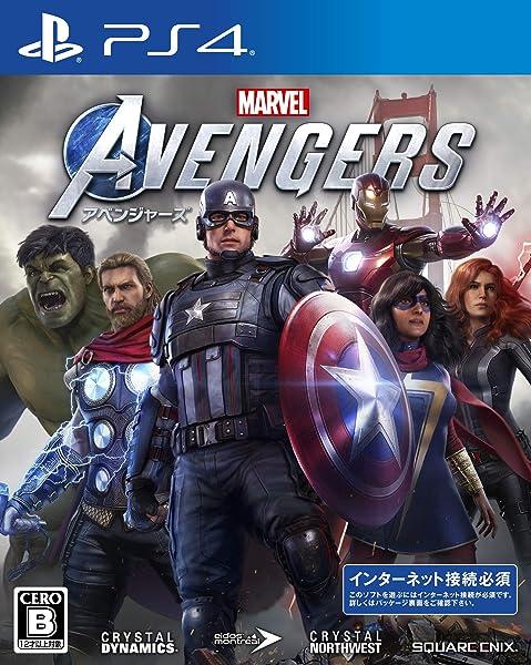Marvels Avengers(アベンジャーズ)